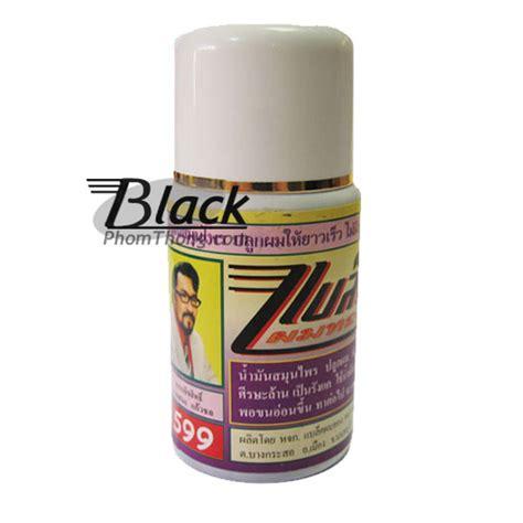 black phomthong reviews black phomgthong hair growing product black phom thong