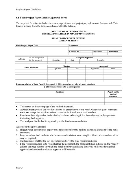 approval form template project guidelines