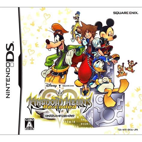 Kingdom Hearts Coded Images Kingdom Hearts Re Coded Hd