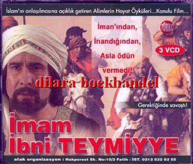 islami filmler islami filmler imam ibn i teymiyye