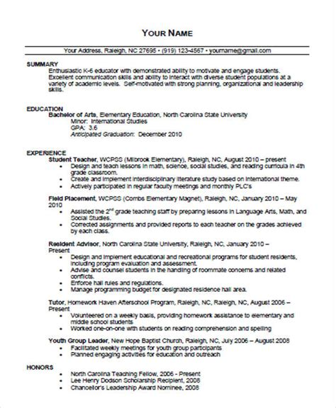 35 printable teacher resume templates free premium