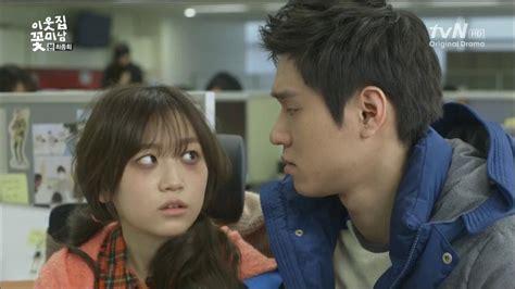 gie film cast spotlight out of debt with go kyung pyo kim seul gie