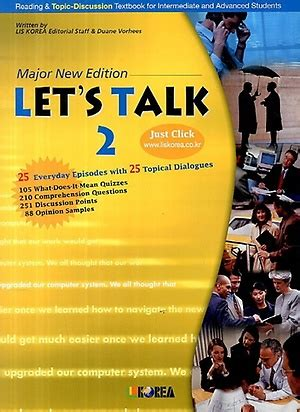 let s talk and stds student edition let s talk stds books 싸니까 믿으니까 인터파크도서
