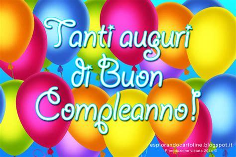 auguri di compleanno tanti auguri di buon compleanno con mille e pi 249 palloncini