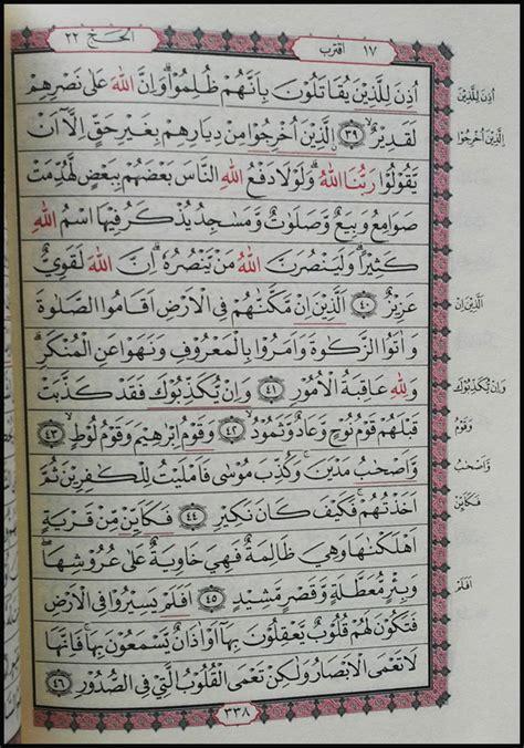 Al Qur An Hafalan Mudah Al Hufaz al quran hafalan saku darussunnah jual quran murah