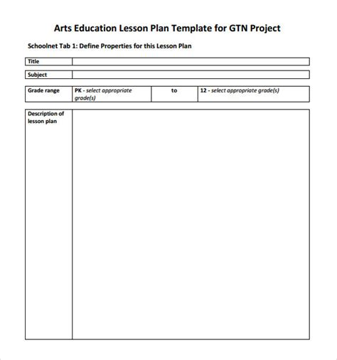 8 Art Lesson Plans Sle Templates Plan Template Education 2