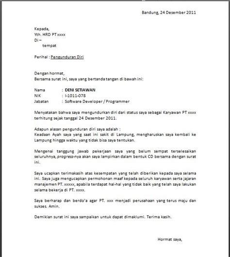 contoh surat resmi beserta balasan nya contoh surat resmi beserta balasan nya rasmi w