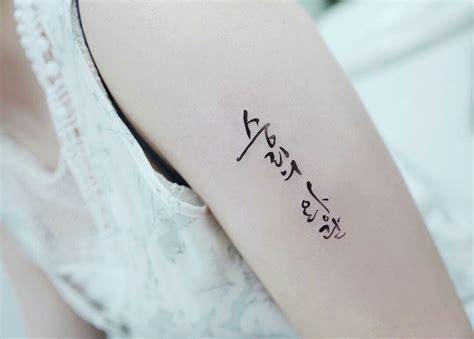 tatoo 2017 mujer tatuajes peque 241 os para mujer 161 una tendencia que nos
