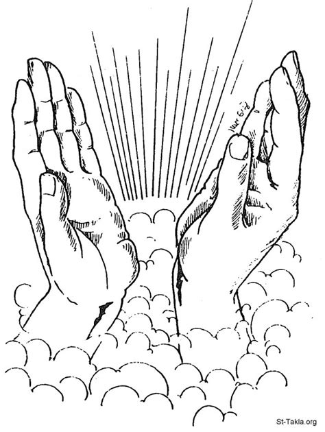 printable praying hands az coloring pages