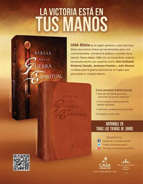 biblia para la guerra 1616385200 biblia para la guerra espiritual disponible en dos presentaciones biblias biblia