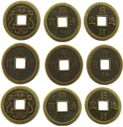 feng shui coins chinese feng shui coins