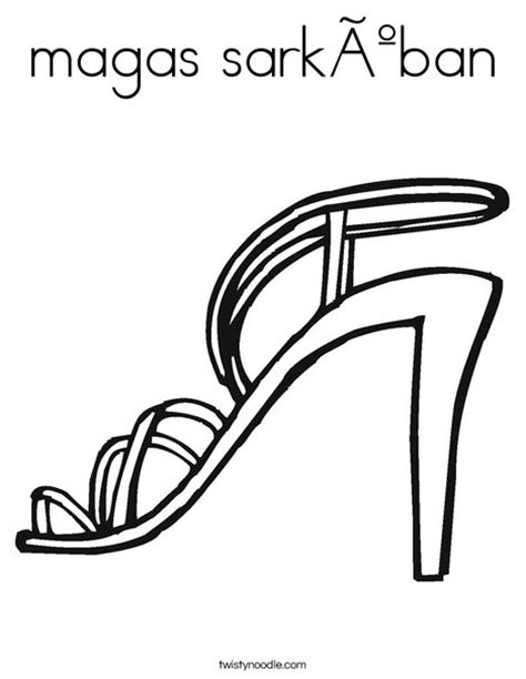 diva high heel coloring pages coloring pages
