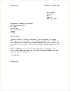 thank you letter to customer 6792 png sales report template