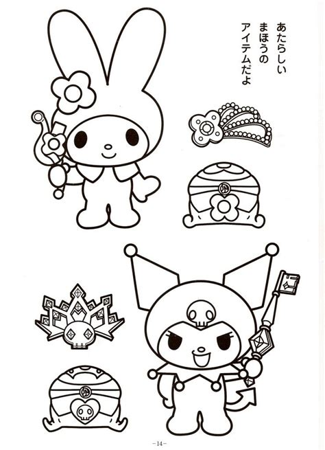 hello kitty and my melody coloring pages hello kitty my melody coloring pages kids colouring