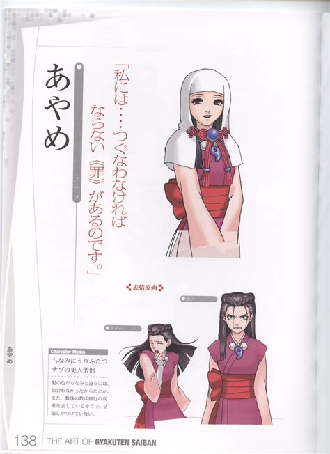 Ace Attorney Court Records Characters With A Pink Kimono