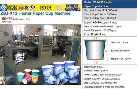 Paper Machine Price In India - india heater paper cup machine zbj x12 feenot
