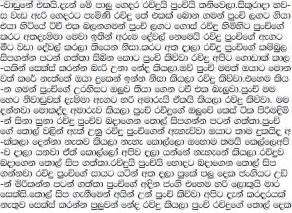 Sinhala new mp3 songs download likewise sri lanka boys hairstyles on