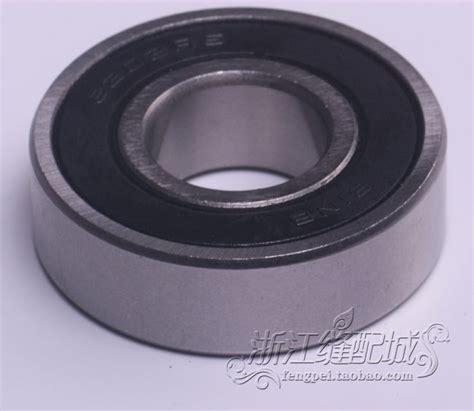Bearing F209 popular f209 bearing buy cheap f209 bearing lots from