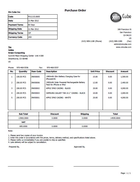 layout of order letter po template business doc pinterest template