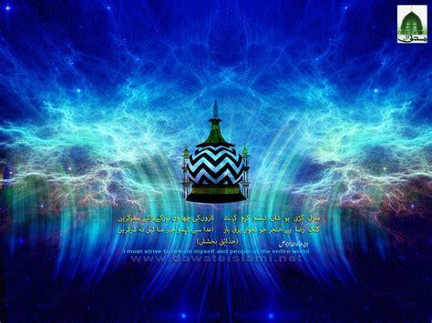gambar wallpaper islam wallpapersafari