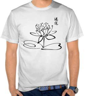 Kaos Radiohead Vintage Ai43 Oblong Distro jual kaos lotus beli kaos distro murah di satubaju