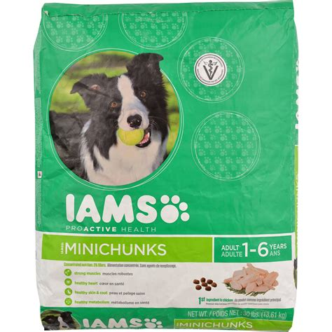 is iams puppy food iams coupon deals as low as 13 99