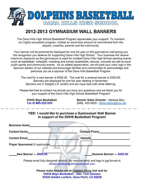 Donation Letter For Basketball Team Photo Sponsorship Forms Template Images