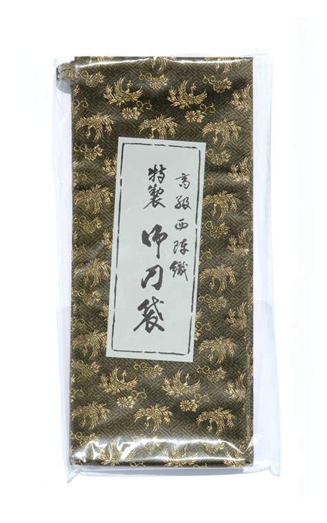 226 Import Bag thesamuraiworkshop nishijin sword bags bukuro bags