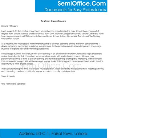 Resume Cover Letters For Teachers cover letters for teachers sles free