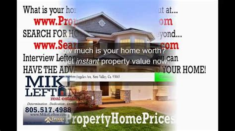 what is my home worth property values real estate