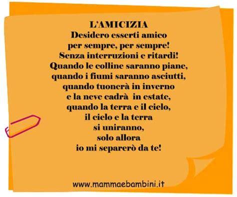 testo sull amicizia poesia sull amicizia mamma e bambini