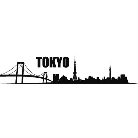 New York City Wall Sticker city wall decals wall decal tokyo skyline 1 ambiance