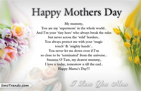 s day quotes alphonso the 35 all time best happy mothers day quotes