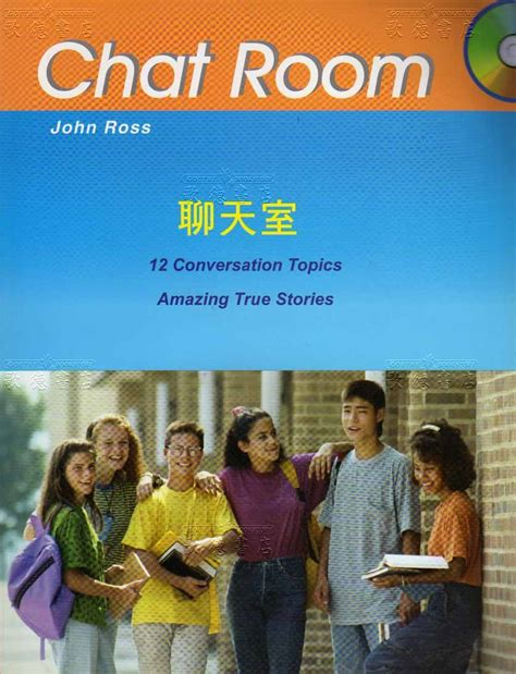 iy chat room 聽力與會話 chat room amazing true stories 聊天室 書 cd 全新正版產品 歌德英文書店