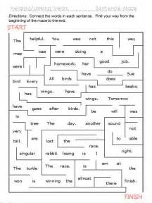 helping verbs word lists activities worksheets and