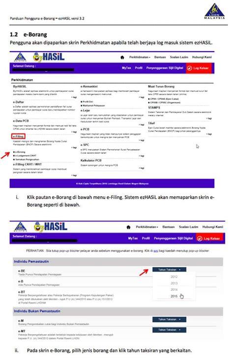 bilakah tarikh akhir isi borang e filing lhdn 2015 isi e filing online e filing lhdn malaysia tarikh akhir