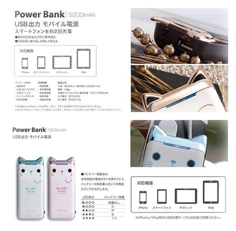 Probox Nekoheko Power Bank 5200 Mah hotway probox nekohako 5200mah power bank h5200