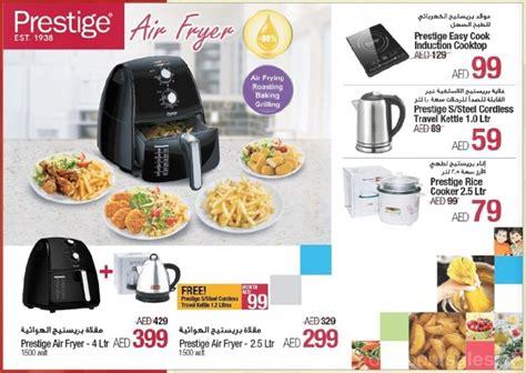 cheap kitchen appliances for sale sales on kitchen appliances all about kitchen our latest