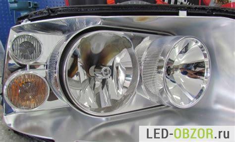 Lu Led Mobil Hb3 Cree Xhp50 выбираем светодиодные лампы для автомобиля автомобильные лампы