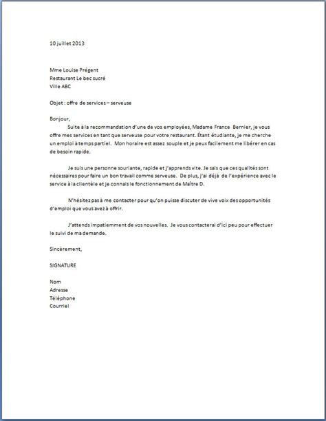 Lettre De Motivation Anglais Serveuse Lettre De Motivation Serveuse Employment Application