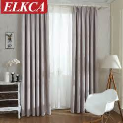 solid colors blackout curtains for the bedroom linen