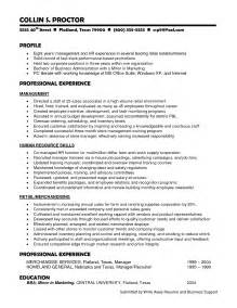 exle of a functional resume