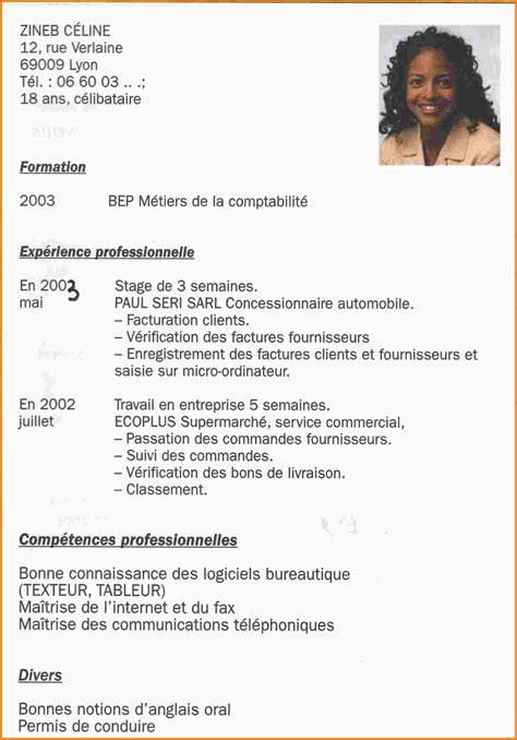 Lettre De Cv Stage 9 Exemple De Cv Stage Modele De Lettre