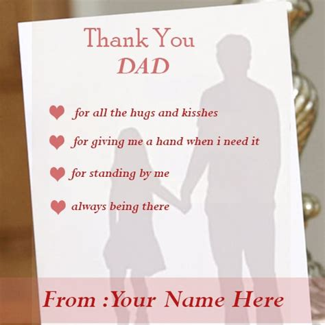 love  dad quotes images  edit
