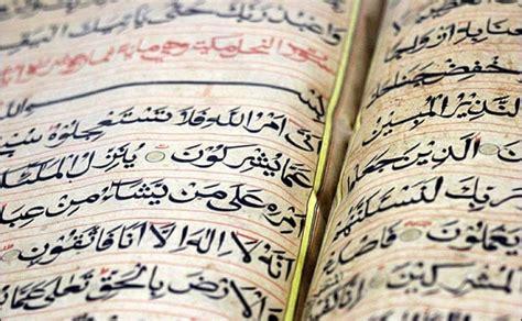 Al Quran Dengan Tajwid Al Mumit apakah wajib membaca al qur an dengan tajwid muslim or