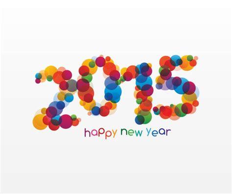 happy  year graphics