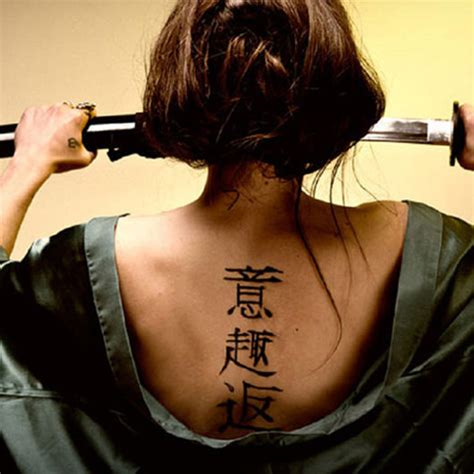tattoo japanese quotes 100 beautiful chinese japanese kanji tattoo symbols