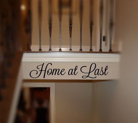 home at last wall decal trading phrases