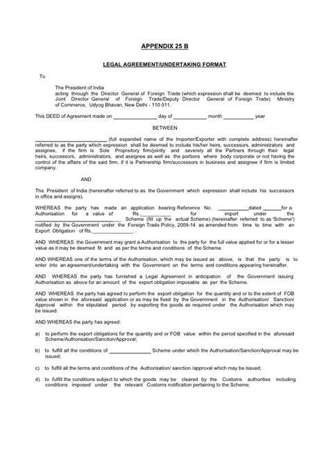 Bond Agreement Letter Format Agreement Undertaking Format