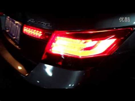 2008 honda accord tail lights 2008 2011 honda accord led tail lights bmw sytle youtube